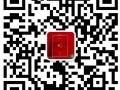 嵩山少林寺征集2019新春对联弘扬中国优秀文化