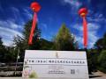2021第五届中国(五台山)国际文化用品及工艺品展览会